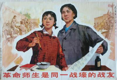 chinese-propaganda-poster